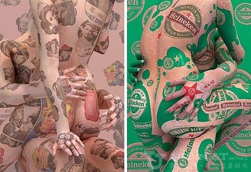 Kim_Joon_Body_Art_Heineken